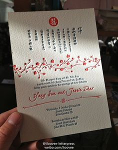 Wedding invitation of chinese style oriental inspiration stopboris Images
