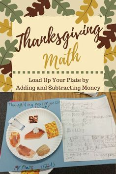 Practice adding and subtracting money with this fun Thanksgiving math activity! Money Activities, Teaching Activities, Teaching Ideas, Classroom Activities, Teaching Resources, 3rd Grade Math, Math Class, Third Grade, Math Education