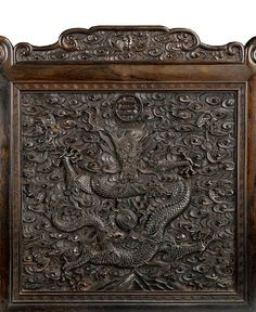 Elaborately Carved Zitan and Hongmu Throne, Imperial Dragon Asian Furniture, Chinese Furniture, Imperial Dragon, Dragon History, Living Room Sofa Design, Dragon Jewelry, Halcyon Days, Motif Design, Messages