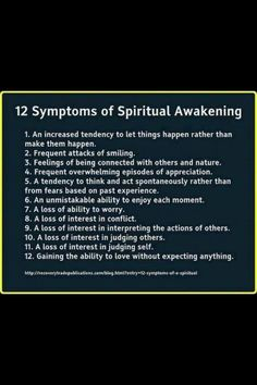 Symptoms of spirtual awakening