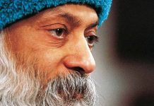 Here are 18 of the best Osho love quotes that are excerpts from his many bestselling books and speeches on self-realisation. Osho Love, Classic Quotes, A Way Of Life, Biography, Love Quotes, English Movies, Feng Shui, Spirit, Change