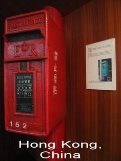 British Hong Kong where Elizabeth Regina is still monarch. Cast iron information is English and Chinese. Same with Pick up information and a curious photo of another PO Box. Antique Mailbox, British Hong Kong, Margaret Mead, Letter Boxes, Mail Boxes, Post Box, Post Office, Cast Iron, Reflection