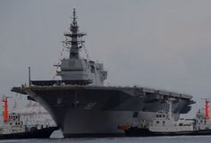Lead ship in the Izumo class shortly after launch. The possibility that Japan may name its second Izumo-class helicopter destroyer Kaga may start another diplomatic row with China as it was formerly the name of an aircraft carrier that sent planes to bomb Shanghai in the Second Sino-Japanese War, reports China's Global Times.
