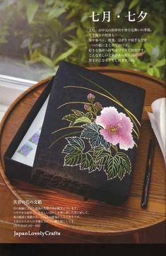 Japanese Embroidery by Shizuka Kusano Animal by JapanLovelyCrafts