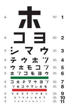japanese kanji symbol for freedom  i think i want this as