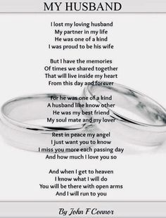 Ideas birthday happy husband quotes love sayings Missing My Husband, Husband Love, Miss My Husband Quotes, Awesome Husband, Happy Husband, Bob Marley, Widow Quotes, Missing You Quotes For Him, Grief Poems