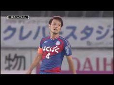 Vissel Kobe vs Kashiwa Reysol - http://www.footballreplay.net/football/2016/09/17/vissel-kobe-vs-kashiwa-reysol-2/