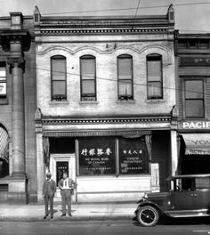 old vancouver chinatown photos | Photos: Vancouver's Chinese community in the old days