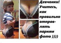 Дневник tata_wdtn : LiveInternet - Российский Сервис Онлайн-Дневников
