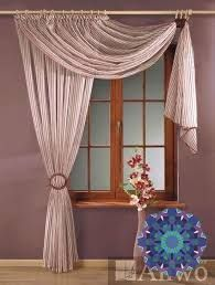 how to choose the best hall curtains designs and hall curtain ideas, and what is the fashionable curtains for a hall and living room in new curtain styles and colors for halls Hall Curtains, Nursery Curtains, Drapes Curtains, Curtains 2018, Hall And Living Room, Living Room Decor, Bedroom Decor, Elegant Curtains, Beautiful Curtains