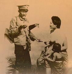 Early postman.. http://islandinfokohsamui.com/