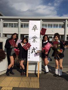 School Girl Outfit, Girl Outfits, Japanese Mythology, Artists And Models, High School Girls, Gyaru, Friend Photos, School Uniform, Asian Beauty