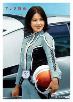 Yuriko Hishimi as Anne Yuri, Terran Defense Team member on Ultraseven Live Action, Japanese Monster Movies, Science Fiction, Space Girl, Space Age, Sci Fi Tv, Dc Comics, Barbarella, Japanese Beauty