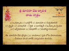 Shani Saptha navali names of Lord Shani bhagavan) 70 days chant 70 times to get rid of sadesath years of shani dosha). Vedic Mantras, Hindu Mantras, Life Lesson Quotes, Real Life Quotes, Hindu Vedas, Shiva Songs, All Mantra, Telugu Inspirational Quotes, Bhakti Song