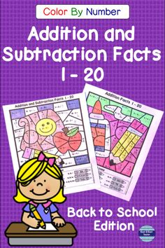 Students will certainly have fun practicing first grade addition and subtraction facts with Color By Number math worksheets! These easy to use printables are excellent activities for morning work, individualized work or homework. First Grade Addition, First Grade Math, Second Grade, Fun Math Worksheets, Math Activities, School Resources, Teacher Resources, Classroom Resources, Classroom Ideas