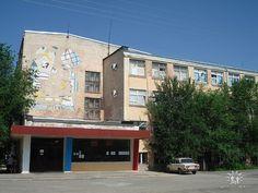 Школа 234