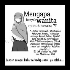 Semoga :))) Hijrah Islam, Islam Marriage, Doa Islam, Me Quotes, Motivational Quotes, Inspirational Quotes, All About Islam, Islamic Quotes Wallpaper, Learn Islam