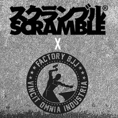 Tomorrow (Weds) the next collaboration between Scramble (@scramblebrandofficial) and Factory BJJ will be released and available in the club shop. Check back tomorrow for more details. #BJJ #FactoryBJJ #ScrambleBrand #BJJInManchester
