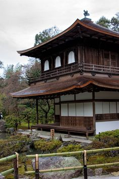 The Kinkaku-ji Temple in northern Higashiyama is one you really should check out in Kyoto. While it's not actually silver it's even more beautiful as it is with it's unique design. Plus we can thank this temple for the evolution of some beautiful Japanese arts including ikebana and the tea ceremony | 2 Aussie Travellers