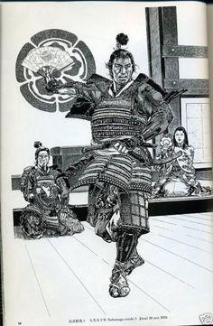 Gomineko Books: Hirata's Awesome Samurai Book - Mononofu - $20 off this week....