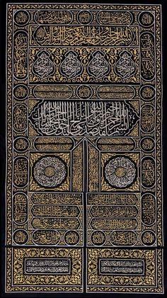 9hvjvhv020228dee4a1eba3a0046baf7690b56.jpg (579×1034) Islamic Images, Islamic Pictures, Islamic Designs, Arabic Calligraphy Art, Arabic Art, Masjid Al Haram, Islamic Wallpaper, Beautiful Mosques, Islam Quran