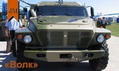 """Новая статья: """"Бронеавтомобиль Волк"""" http://journalman.ru/оружие/100-бронеавтомобиль-волк.html"""