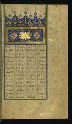 Five poems (quintet), Walters Art Museum Ms. W.607, fol. 1… | Flickr