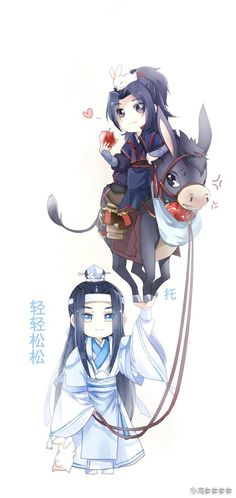 Anime Chibi, Fan Anime, Cute Chibi, Shounen Ai, Light Novel, Fujoshi, Anime Comics, Cute Love, Chinese Art