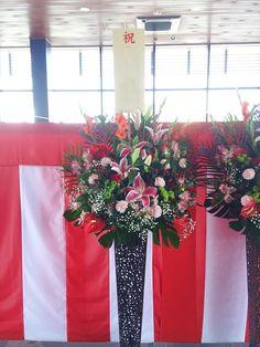 ユリ・アンスリウム  赤・ピンク中心の華やかなお祝い花
