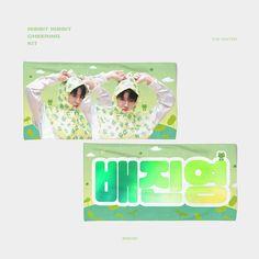 Exo Birthdays, Slogan Design, Pop Design, Happy Day, Banners, Cheer, Cool Designs, Graphics, Kpop