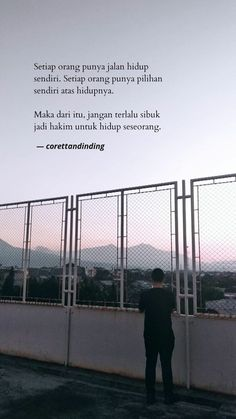 Mixed words Quotes Rindu, Poet Quotes, Story Quotes, Dream Quotes, Tumblr Quotes, People Quotes, Words Quotes, Life Quotes, Islamic Inspirational Quotes
