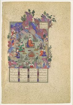"Abu'l Qasim Firdausi  (935–1020). ""The Feast of Sada"", Folio from the Shahnama (Book of Kings) of Shah Tahmasp, ca. 1525. The Metropolitan Museum of Art, New York. Gift of Arthur A. Houghton Jr., 1970 (1970.301.2) 