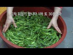 Korean Kitchen, Kimchi, Korean Food, Seaweed Salad, Food Plating, New Recipes, Green Beans, Herbs, Vegetables