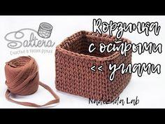 Life hacks for crochet. The sharpest angles. Crochet Dolls Free Patterns, Crochet Basket Pattern, Crochet Motifs, Crochet Coat, Crochet Baby, Yarn Projects, Crochet Projects, Square Baskets, Crochet Home Decor