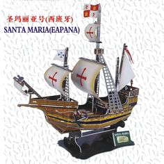 3d puzzle model The ship SANTA MARIA made myself one.