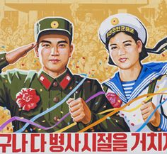 Koreanposters - Original Hand-Painted North Korean Posters