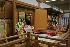 Heian Era, Heian Period, Bunk Beds, Interior Decorating, Asia, Prince, Korea, Culture, Japan