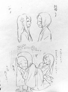#FurutaxRize #Furutanimura #Rizekamishiro Tokyo Ghoul Furuta, Tokyo Ghoul Rize, Manga Art, Anime, Hipster Stuff, Cartoon Movies, Anime Music, Animation, Anime Shows