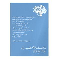 Bat Mitzvah Invitation Sarah Mikaela Blue Tree