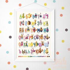 Самая лучшая азбука с животными на русском. Версия2