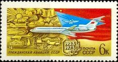 СССР 1973 - anniversary of the USSR Civil Aviation - Stamp: Turbojet aircraft Christmas Gifts For Girlfriend, Christmas Gifts For Friends, Gifts For Brother, Gifts For Mom, 50th Anniversary, Civil Aviation, Russia, Stamps, Aircraft