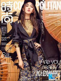 http://www.chinaentertainmentnews.com/2016/10/tang-yan-covers-cosmopolitan-magazine.html