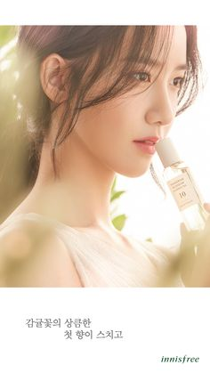 Yoona - Innisfree Promotional Pictures | Manuth Chek's SoShi Site Sooyoung, Yoona Snsd, Yoona Innisfree, Tiffany, Instyle Magazine, Cosmopolitan Magazine, Idole, Cute Japanese, Flower Boys