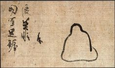 Bodhidharma as an abstraction.