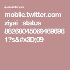 mobile.twitter.com ziyai_ status 882680450694696961?s=09