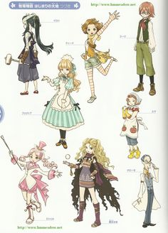 HM: ANB characters Character Design References, Game Character, Harvest Moon Ds, Moon Photography, Landscape Photography, Rune Factory, Moe Anime, Sky Landscape, Blue Feather