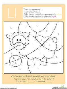 Printables 26 L Of The A Worksheet match upper case and lower letters worksheets preschool esl this color by letter kindergarten reading worksheet features capital lowercase l kids use a key to the page reveal