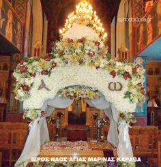 G1 Orthodox Easter, Church Flowers, Holidays And Events, White Flowers, Flower Arrangements, Greek, Table Decorations, Ideas, Needlepoint