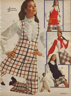 1960s Fashion for Women & Girls photo print ad plaid wool winter tunic skirt shirt vest jumper pinafore red black white mod fashion vintage