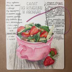 Скетчбук: мастерство зарисовок